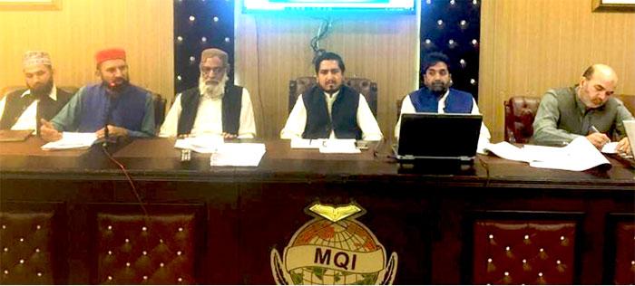 استقبال ربیع الاول: منہاج القرآن لاہور کا 150 مقامات سے مشعل بردار جلوس نکالنے کا اعلان