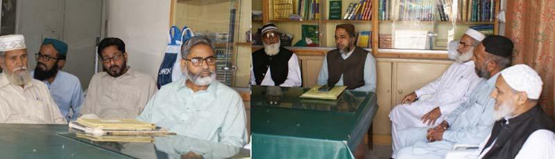 منہاج القرآن چکوال کا اجلاس