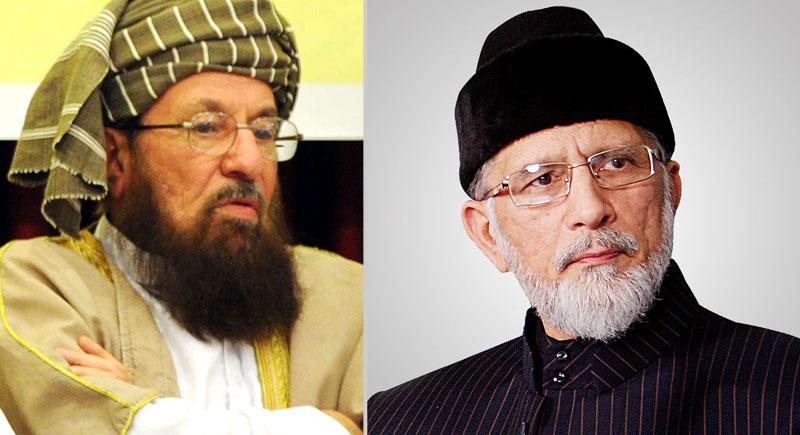 ڈاکٹر محمد طاہرالقادری کی مولانا سمیع الحق کے قتل کی شدید الفاظ میں مذمت