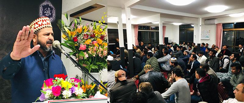 جاپان: سالانہ استقبال میلادالنبی ﷺ کانفرنس