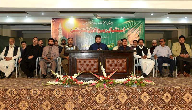 تحریک منہاج القران لاہور کے زیراہتمام استقبالِ ربیع الاول کنونشن، ڈاکٹر حسین محی الدین قادری کا خطاب