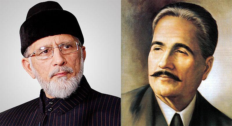Dr Tahir-ul-Qadri's special message on 141st birthday of Allama Iqbal