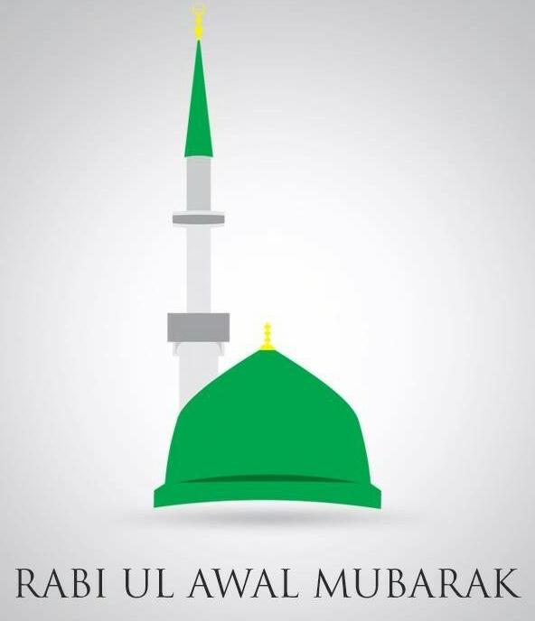 منہاج القرآن لاہور استقبال ماہ ربیع الاول کے سلسلے میں آج مشعل بردار جلوس نکالے گی