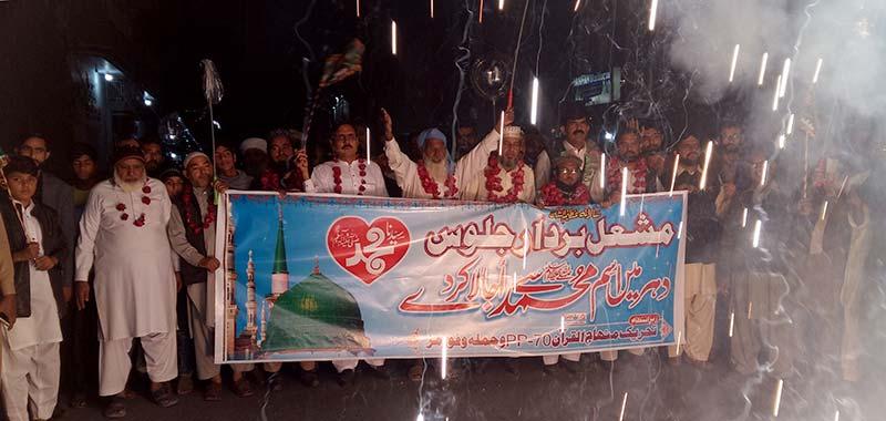 حافظ آباد: تحریک منہاج القران پی پی 170 کے زیراہتمام مشعل بردار جلوس