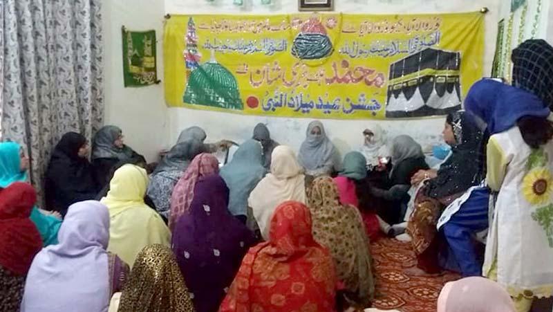 جہلم: منہاج ویمن لیگ کے زیراہتمام محافل میلاد