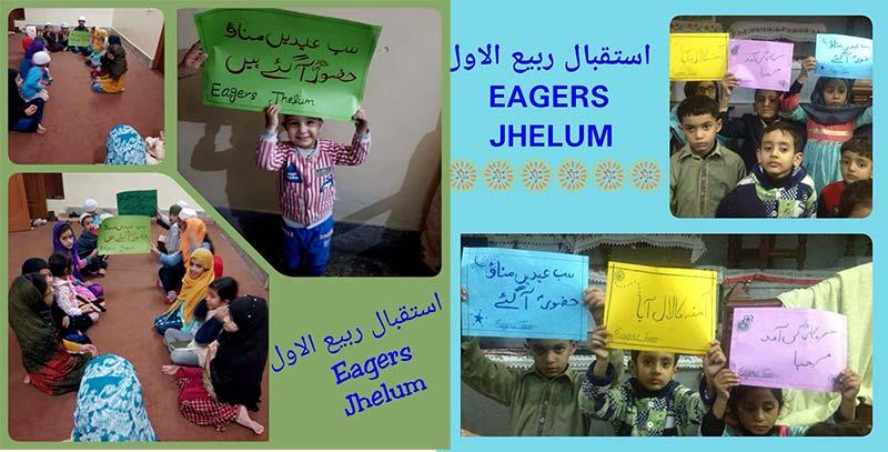جہلم : ایگرز کے زیراہتمام کڈز ریلیاں و محافل میلاد