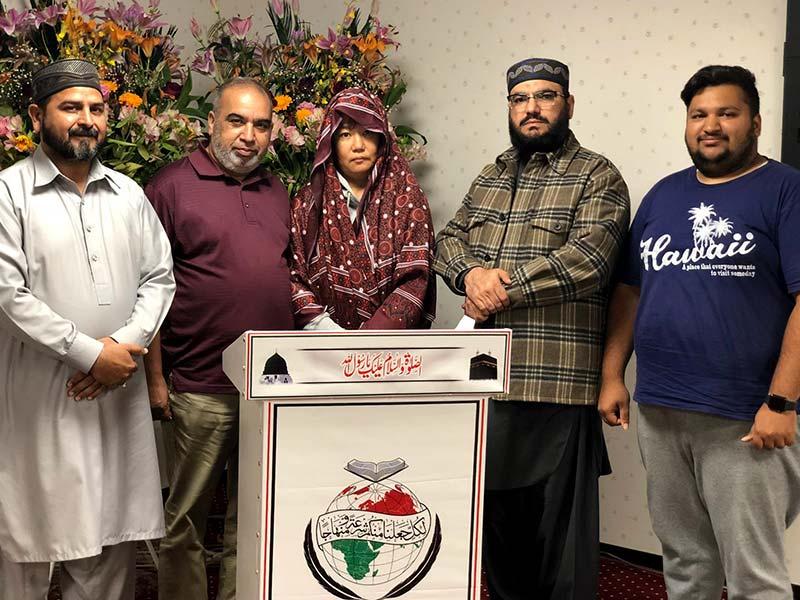 جاپان: منہاج القرآن انٹرنیشنل ٹوکیو مرکز میں خاتون کا قبول اسلام