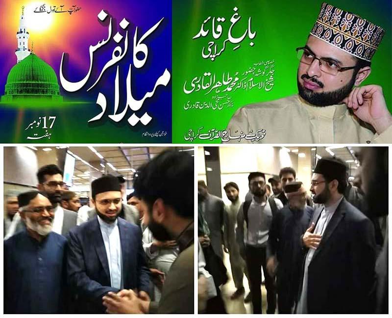 ڈاکٹر حسن محی الدین قادری کراچی پہنچ گئے، میلاد النبی ﷺ کانفرنس سے خطاب کریں گے