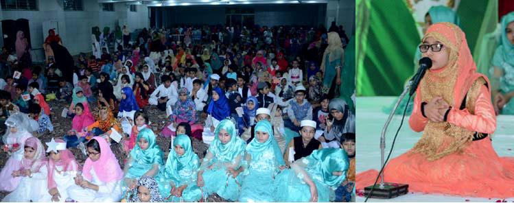 منہاج القرآن ویمن لیگ کے زیراہتمام محفل میلاد، بچے اور بچیوں کی شرکت