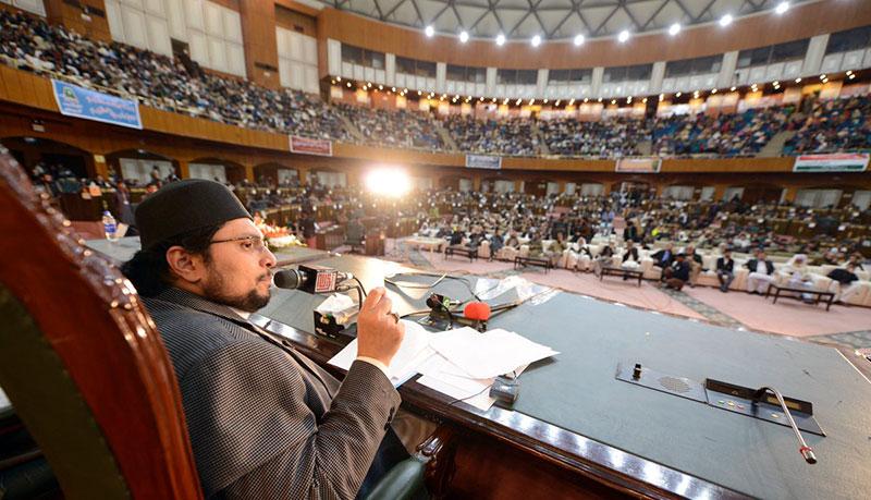 اسلام آباد: کنونشن سینٹر میں منہاج القرآن کی میلاد مصطفیٰ ﷺ کانفرنس، ڈاکٹر حسین محی الدین کا خطاب
