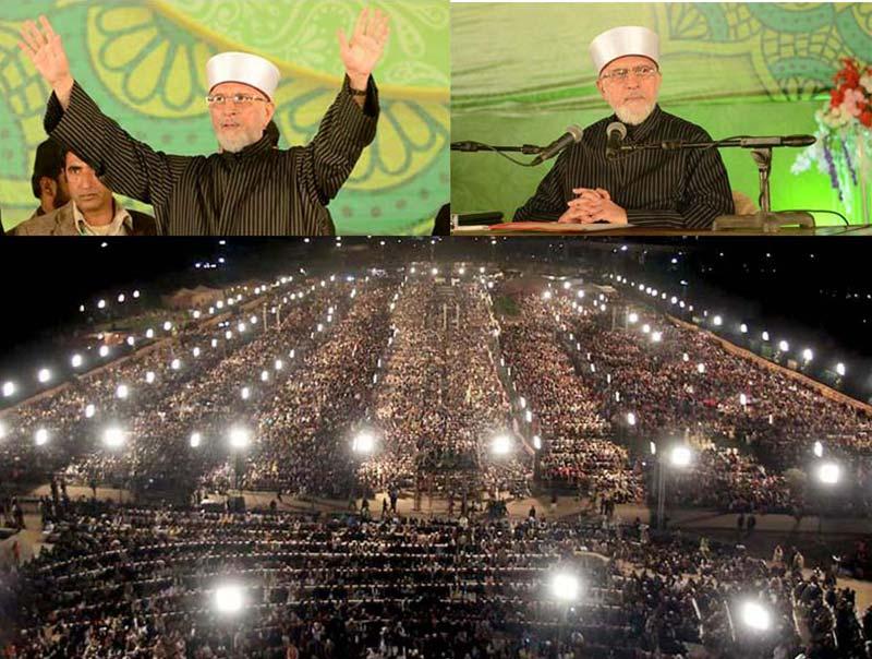 تحریک منہاج القرآن کی 35 ویں عالمی میلاد کانفرنس 2018