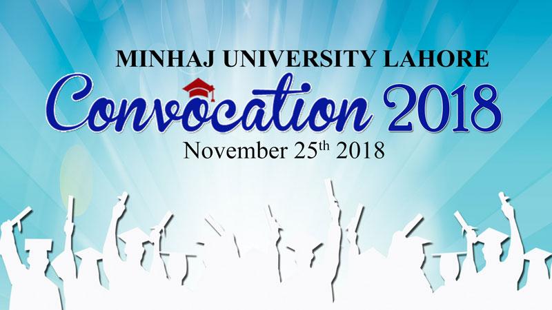 ڈاکٹر محمد طاہرالقادری 25 نومبر کو منہاج یونیورسٹی کے سالانہ کانووکیشن سے خطاب کرینگے