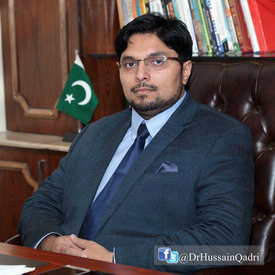 علم کے بغیر ترقی اور خوشحالی کا کوئی ہدف پورا نہیں ہو سکتا: ڈاکٹر حسین محی الدین