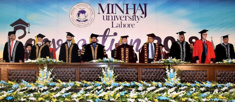 منہاج یونیورسٹی لاہور کا کانووکیشن 2018