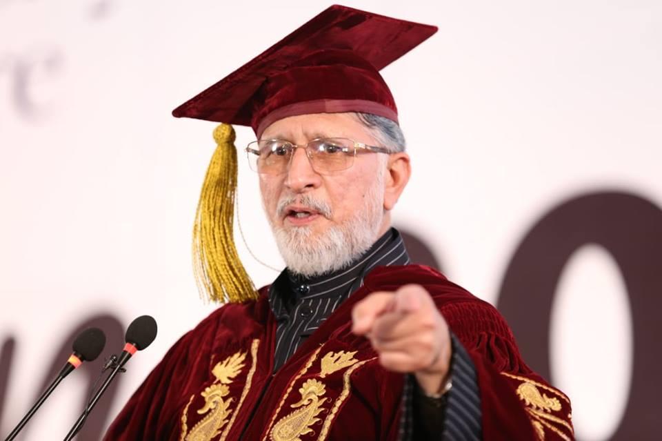 Dr Tahir-ul-Qadri addresses Minhaj University Lahore Convocation 2018