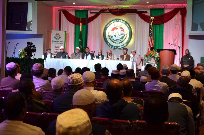 Dallas, USA: Grand Mawlid Al-Nabi ﷺ Program held