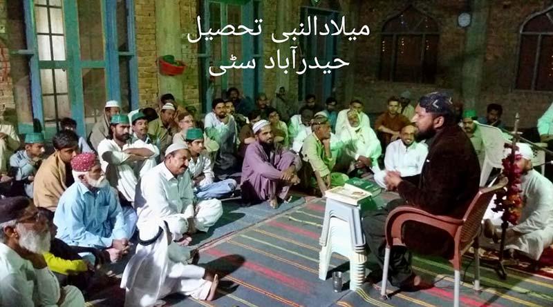 منہاج القرآن حیدرآباد کے زیراہتمام محافل میلاد