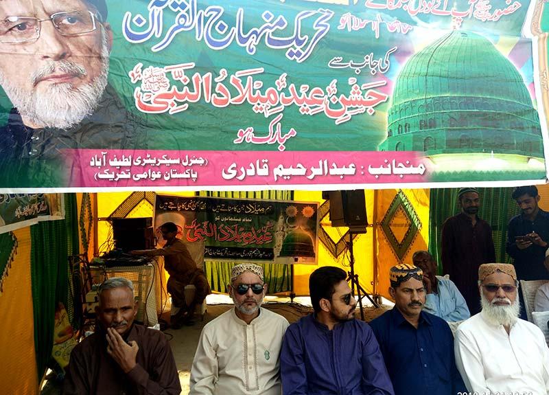 منہاج القرآن حیدرآباد کے زیراہتمام 12 ربیع الاول پر میلاد استقبالیہ کیمپ