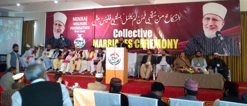 منہاج القرآن کے زیر اہتمام 12 شادیوں کی اجتماعی تقریب، ڈاکٹر طاہرالقادری کا خطاب