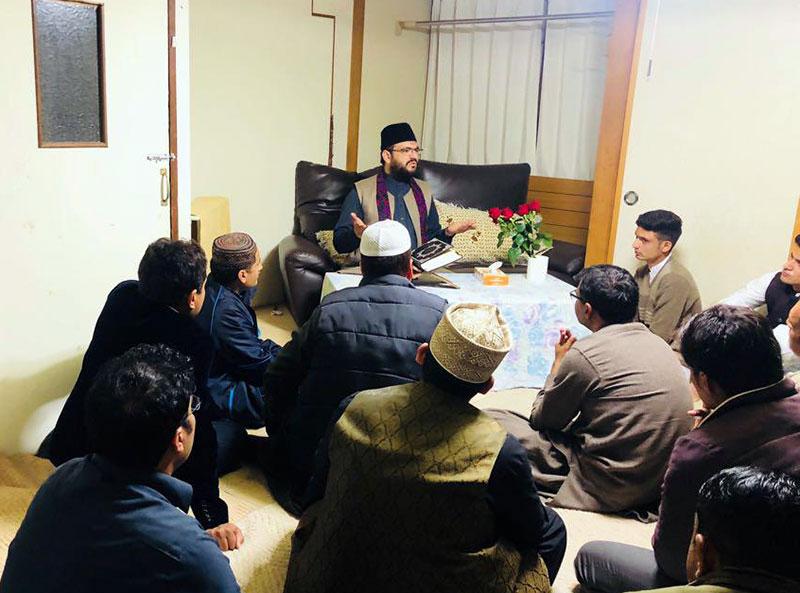 جاپان: نگانو کین میں محفل ذکر رسول ﷺ کا انعقاد