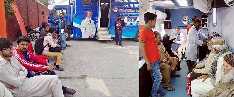 منہاج یونیورسٹی لاہور میں ایک روزہ موبائل ہسپتال میڈیکل کیمپ کا انعقاد