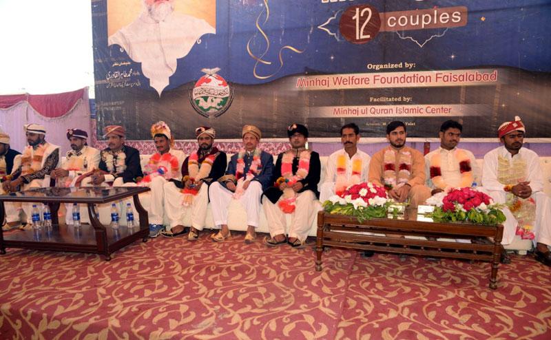 فیصل آباد: منہاج ویلفیئر فاؤنڈیشن کے زیراہتمام 12 جوڑوں کی اجتماعی شادیوں کی پروقار تقریب