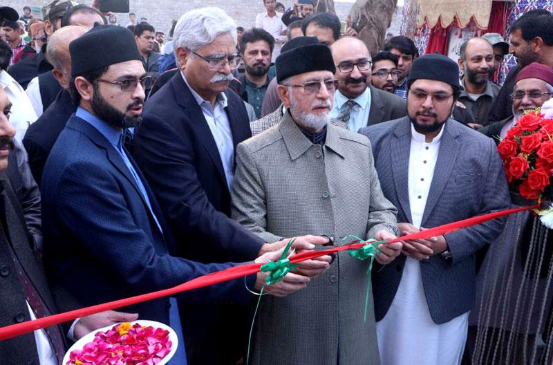منہاج یونیورسٹی لاہور میں اسلامی فن تعمیر کی شاہکار مسجد کا افتتاح