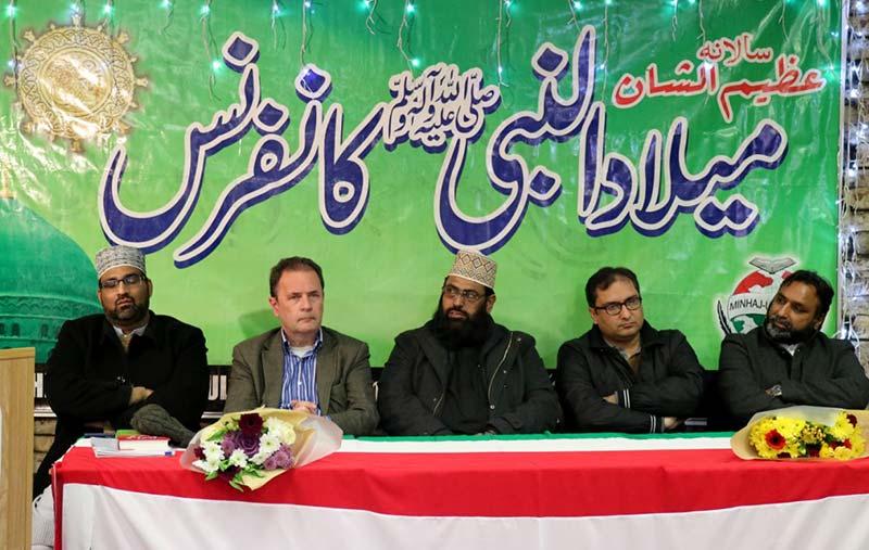 ڈبلن: منہاج القرآن انٹرنیشنل آئرلینڈ کے زیراہتمام میلاد کانفرنس