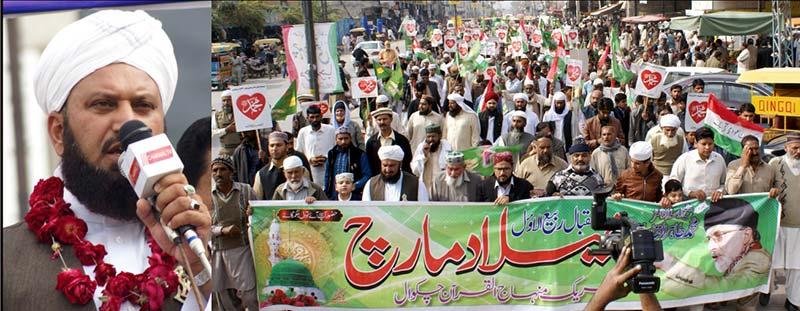 تحریک منہاج القرآن چکوال کے زیراہتمام استقبال ربیع الاول ریلی