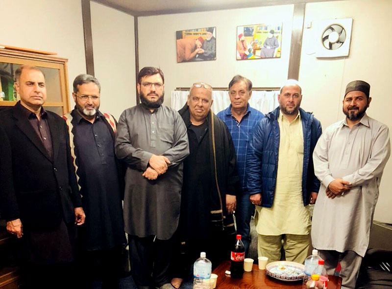 جاپان: علامہ سید مشرف حسین زیدی کے اعزاز میں عشائیہ