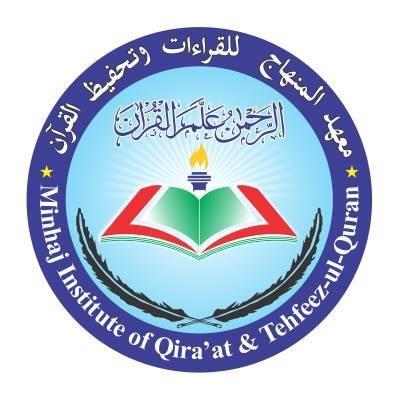 منہاج انسٹیٹیوٹ برائے قرأت و تحفیظ القرآن کے زیراہتمام تقریب تقسیم اسناد 8 دسمبر کو ہو گی