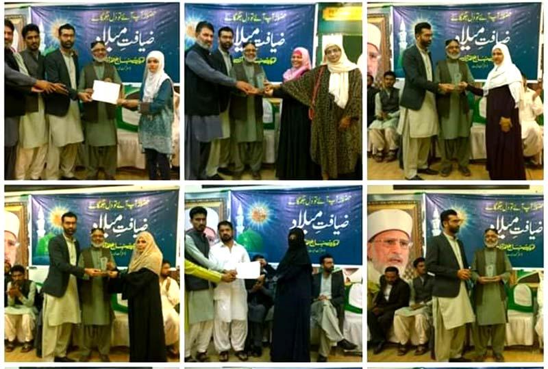 تحریک منہاج القرآن کراچی کے زیراہتمام ڈسٹرکٹ ایسٹ میں ضیافتِ میلاد