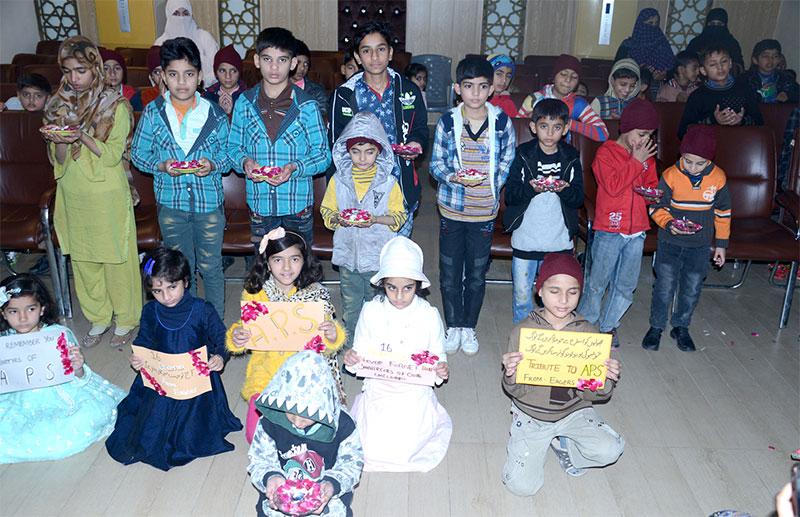 منہاج القرآن ویمن لیگ (ایگرز) کے زیراہتمام شہدائے اے پی ایس کی یاد میں دعائیہ تقریب