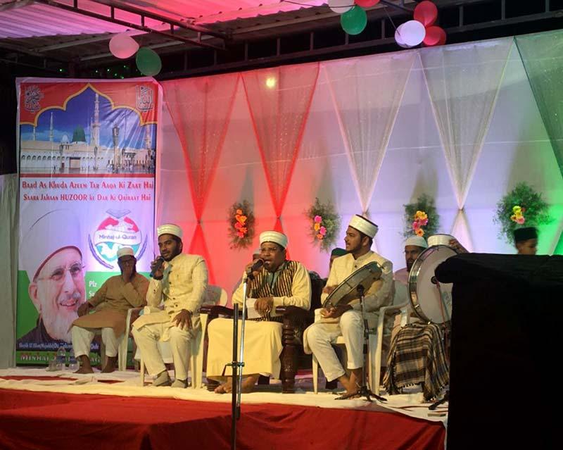 منہاج القرآن انٹرنیشنل انڈیا کے زیراہتمام میسور میں محفل میلاد النبی