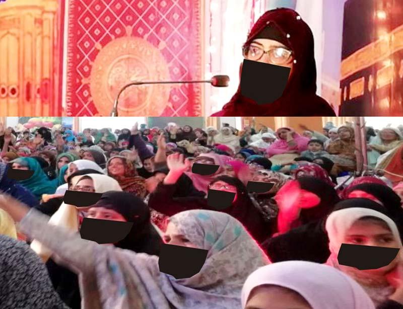 منہاج القرآن ویمن لیگ چکوال کے زیراہتمام سالانہ میلاد مصطفی ﷺ کانفرنس