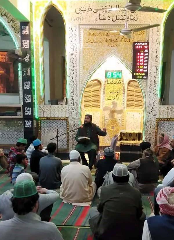 منہاج القرآن حیدرآباد کے زیراہتمام درس عرفان القرآن