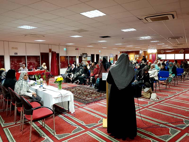Shuhada e Karbala conference by Minhaj Women League London