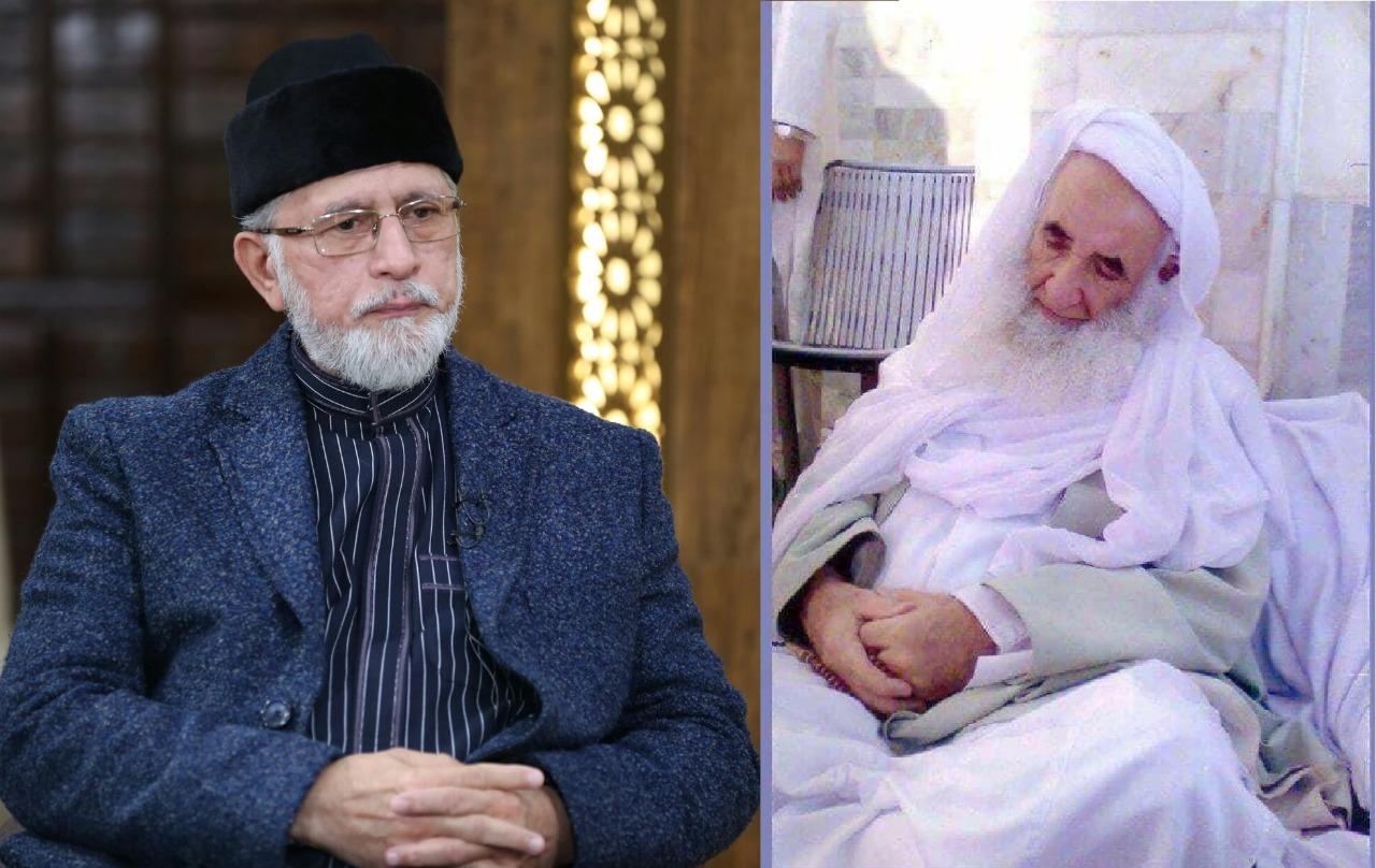 ڈاکٹر طاہرالقادری کا ڈاکٹر نور الحق قادری (وفاقی وزیر برائے مذہبی امور) کے والد گرامی کے انتقال پر اظہار افسوس