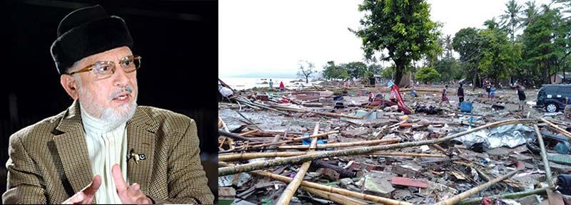 انڈونیشیا میں سونامی کی ہلاکتوں اور تباہ کاریوں پر ڈاکٹر طاہرالقادری کا اظہار افسوس