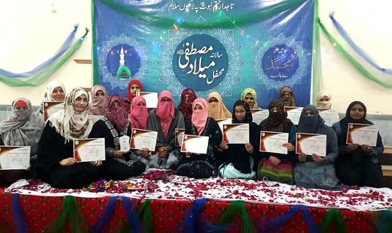 جہلم: تقریب تقسیم اسناد عرفان القرآن کورسز