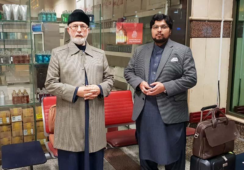 شیخ الاسلام ڈاکٹر محمد طاہرالقادری عمرہ کی ادائیگی کے بعد وطن واپس پہنچ گئے