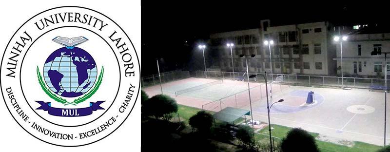 منہاج یونیورسٹی کا سالانہ 4 روزہ سپورٹس فیسٹیول 14 جنوری کو شروع ہو گا