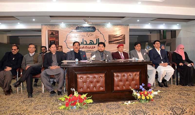 منہاج القرآن ویمن لیگ کے زیراہتمام عرفان الہدایہ قرآن لرننگ کورس کی اختتامی تقریب