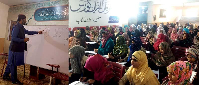 Irfan ul Hidayah: A multidimensional Quran Learning Course