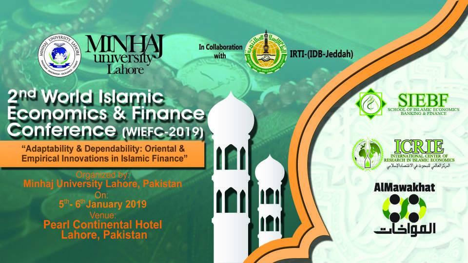 منہاج یونیورسٹی لاہور کے زیر اہتمام دو روزہ ورلڈ اکنامکس اینڈ فنانس کانفرنس 5 جنوری کو ہو گی