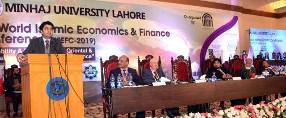 منہاج یونیورسٹی لاہور کی دو روزہ ورلڈ اسلامک بینکنگ اینڈ فنانس کانفرنس کا آغاز