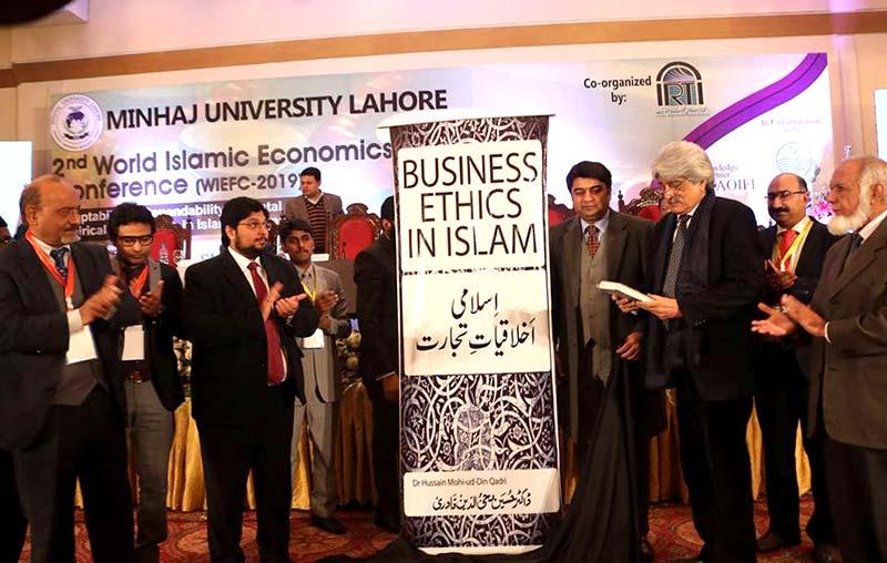 ڈاکٹر حسین محی الدین قادری کی نئی کتاب ''اسلامی اخلاقیات تجارت'' کی تقریب رونمائی