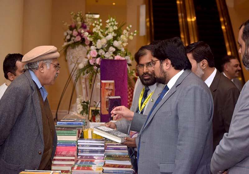 منہاج یونیورسٹی لاہور کی دو روزہ کانفرنس میں منہاج پبلی کیشنز کا بک سٹال