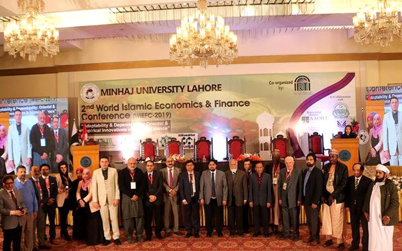 منہاج یونیورسٹی لاہور کی دو روزہ ورلڈ اسلامک بینکنگ اینڈ فنانس کانفرنس اختتام پذیر، 8 نکاتی ڈیکلریشن منظور