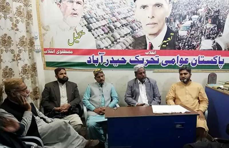 منہاج القرآن لوئر سندھ کا اجلاس